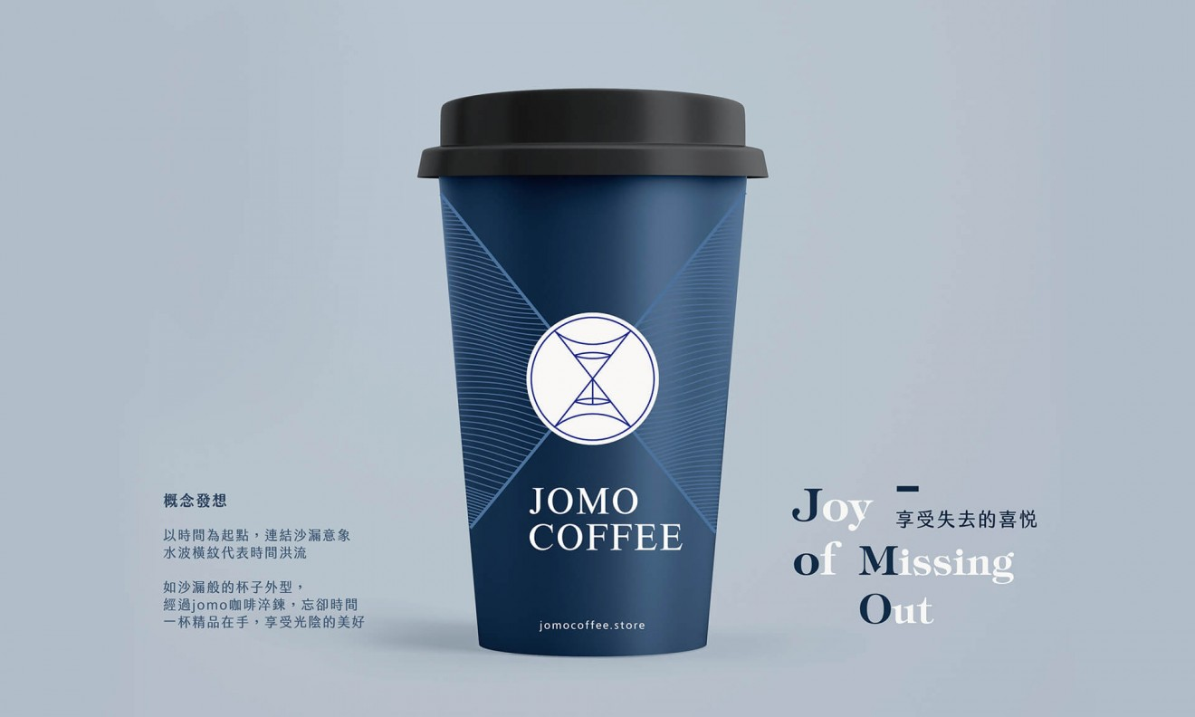 JOMO Coffee